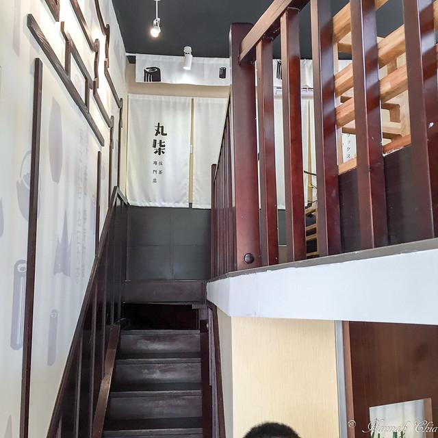 Nanjing Travelogue-21
