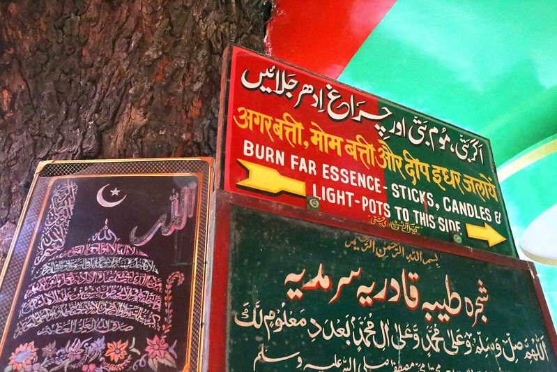 City Monument – Restored Edition, Hazrat Sarmad Shahid's and Hazrat Hare Bhare Shah's Sufi Shrines