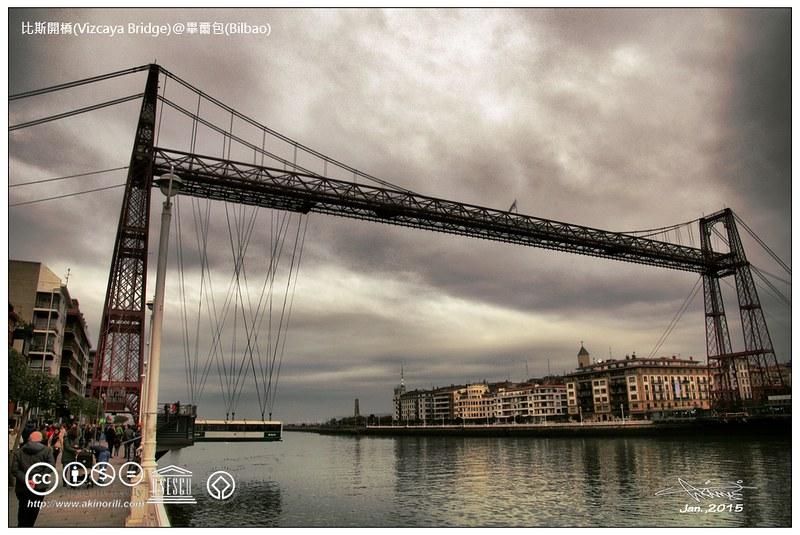 比斯開橋(Vizcaya Bridge)@畢爾包(Bilbao)