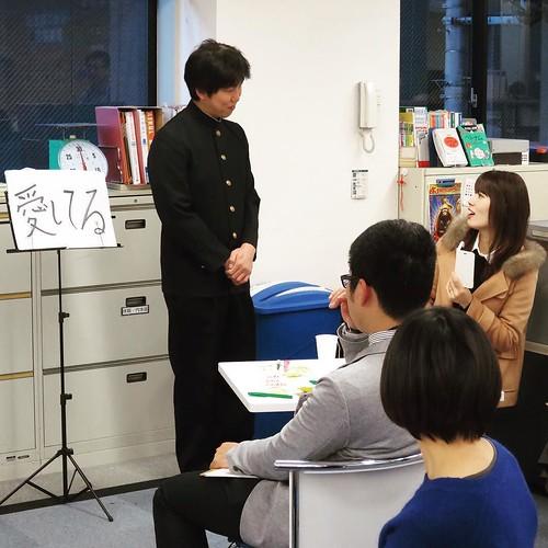 生徒会長金子さん。突然そんな過激なネタを!ではなく、今日はマイルドバージョンで。 #りんごをかじろう