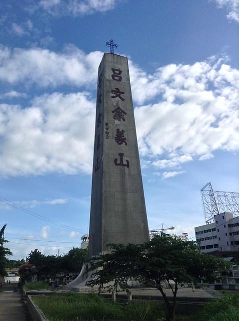 Chinese Cemetery Cebu