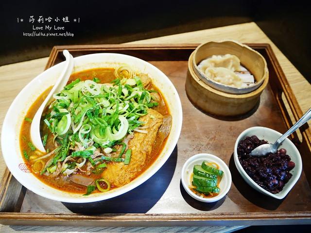 台北車站附近好吃餐廳美食麻膳堂麻辣麵 (12)