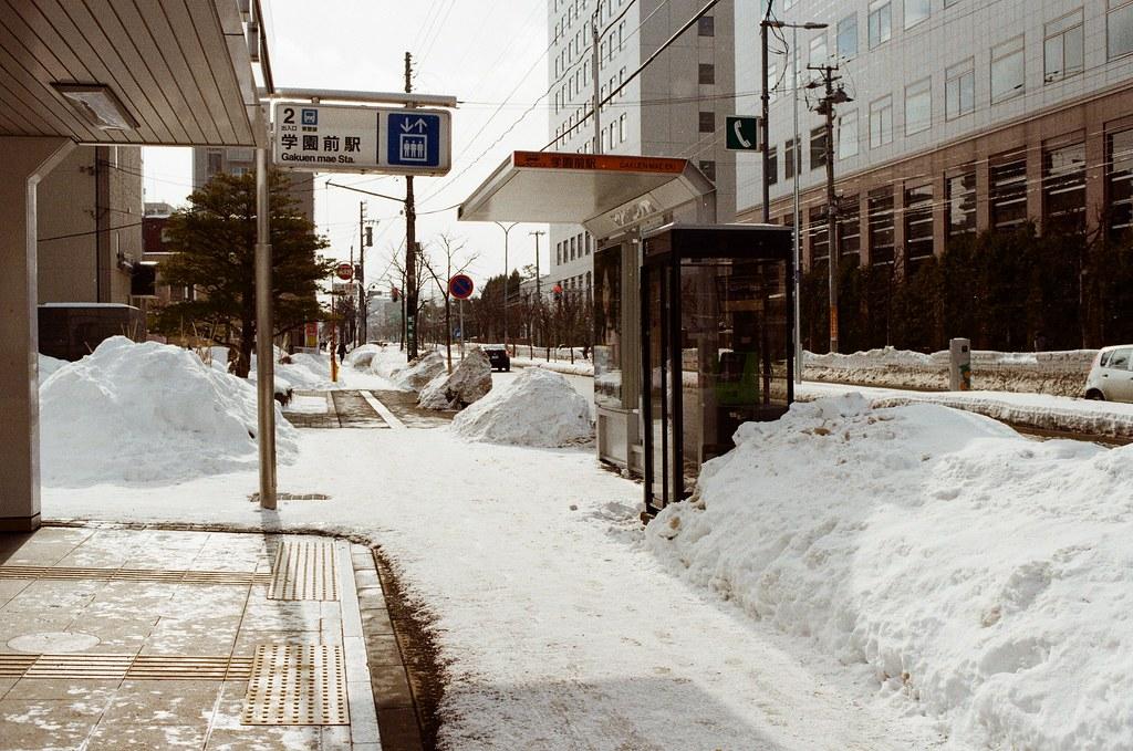 學園前 札幌 Sapporo, Japan / Kodak ColorPlus / Nikon FM2 準備出發前往小樽!  Nikon FM2 Nikon AI AF Nikkor 35mm F/2D Kodak ColorPlus ISO200 8268-0023 2016/02/02 Photo by Toomore