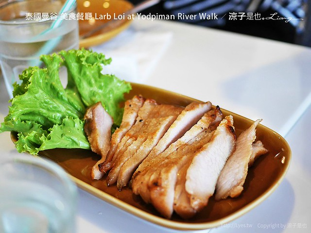 泰國曼谷 美食餐廳 Larb Loi at Yodpiman River Walk 17