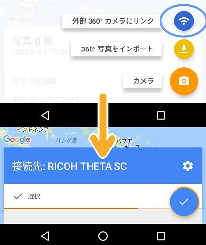 Screenshot_20161126-111207