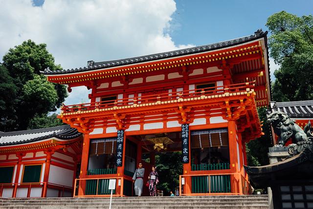 Kyoto_276