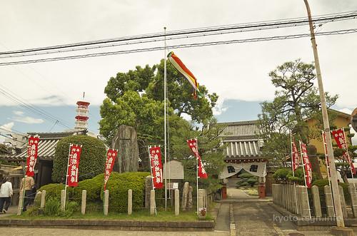 【写真】2014 行事 : 六地蔵巡り/2020-01-20/IMGP6892