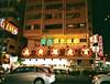 #有種香港叫 「舞照跳」 #佐敦 #舞廳 #菲林 #film #fuji #fujinaturaclassica