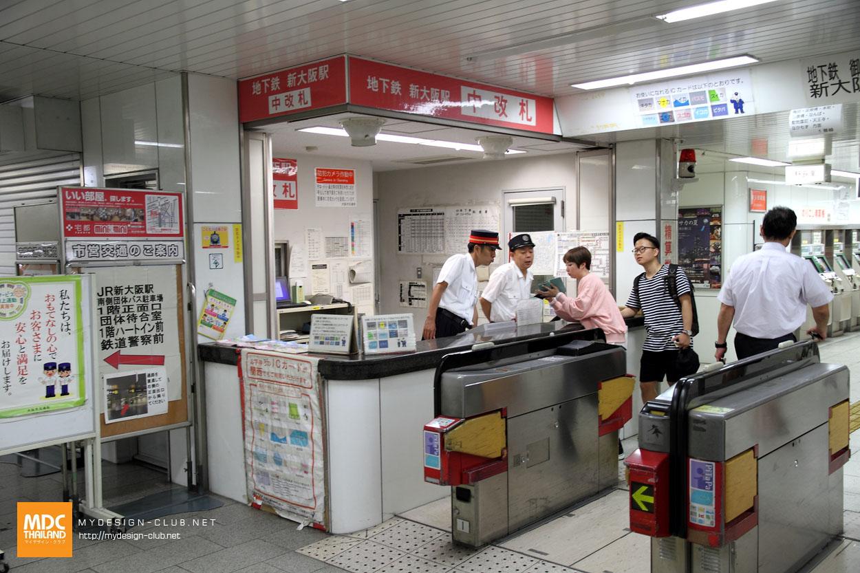 MDC-Japan2015-1094