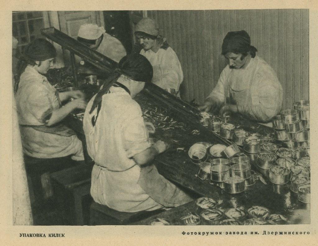 Советское фото 1930 22_24