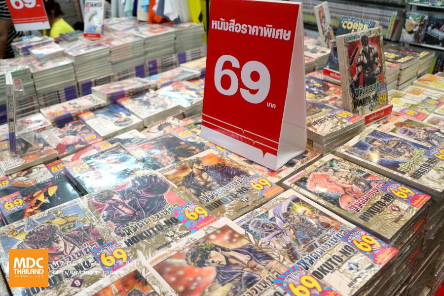 Thaibook20-050