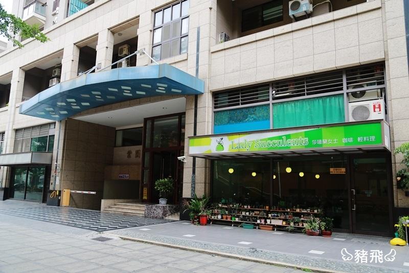 台中‧沙嗑蘭女士東山店 (7)