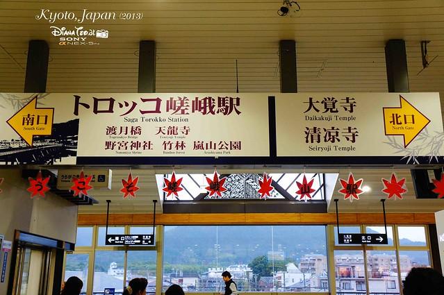 Kyoto - Arashiyama 01