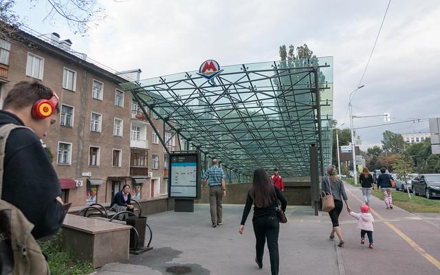Taking a ride on the Almaty metro