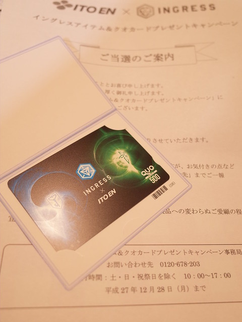 Itoen Ingress QUO card