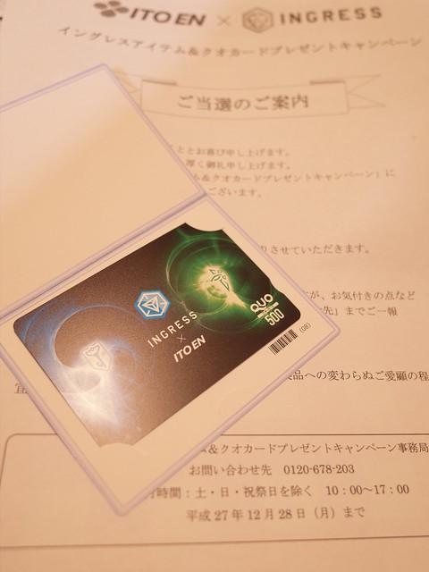 Itoen Ingress QUO card