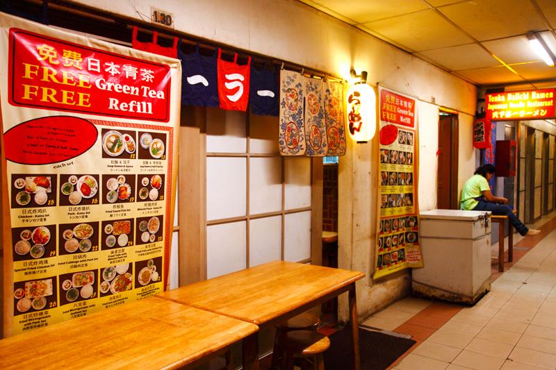 Tenka-Daiichi-Japanese-Restaurant-Wisma-Central