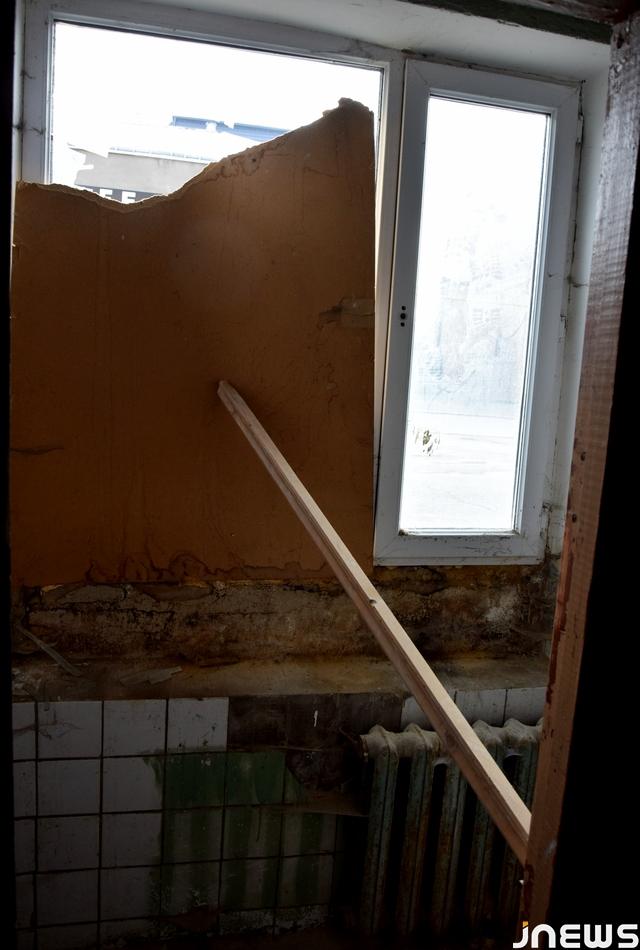 okno dom kulturi