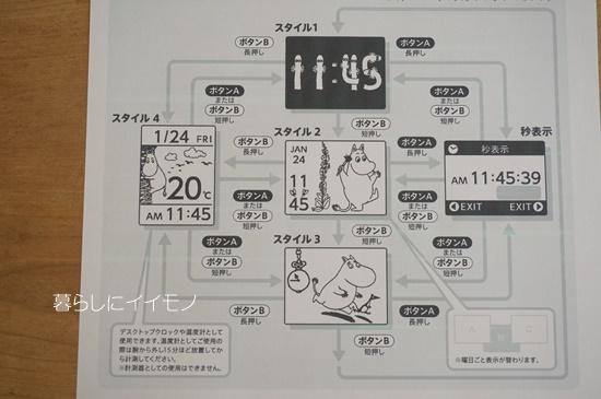 smartcanvas16