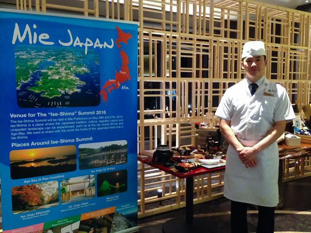 chef-sasagawa
