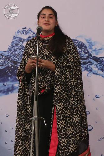 Poem by Shudita