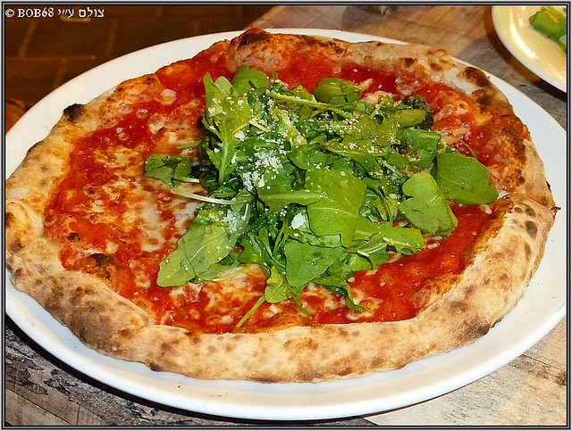 Rucola E' Limone בפיצרייה דה פפה