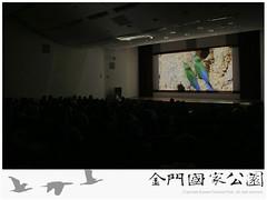 夏日追風影片發表會(金門場)-04