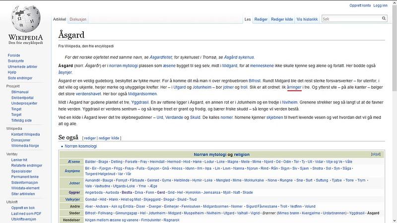wiki åsgård
