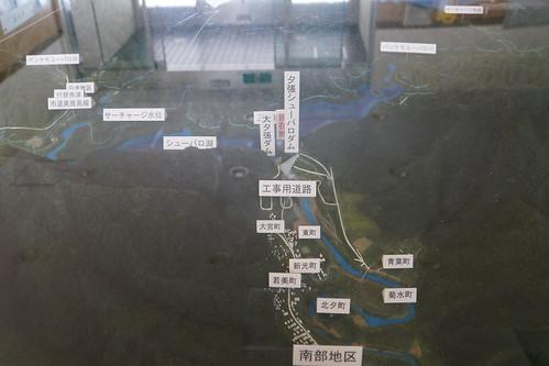 夕張シューパロダム(北海道)