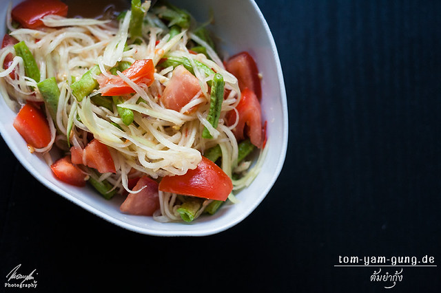 ส้มตำ (Som Dtam) - Spicy Papaya Salad
