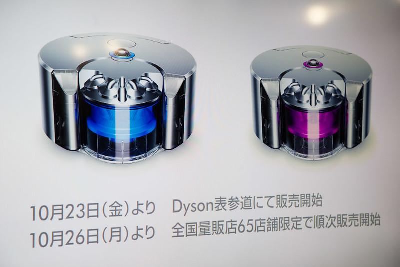 Dyson360eye-39