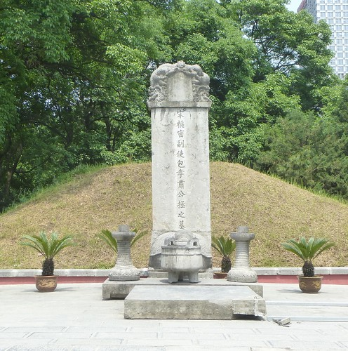 CH-Hefei -Bao Park (16)