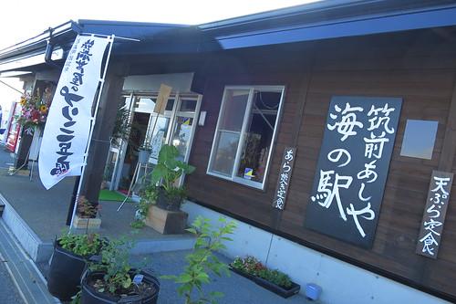Douyama