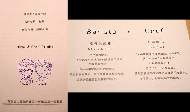 18 3 Cafe Studio Menu