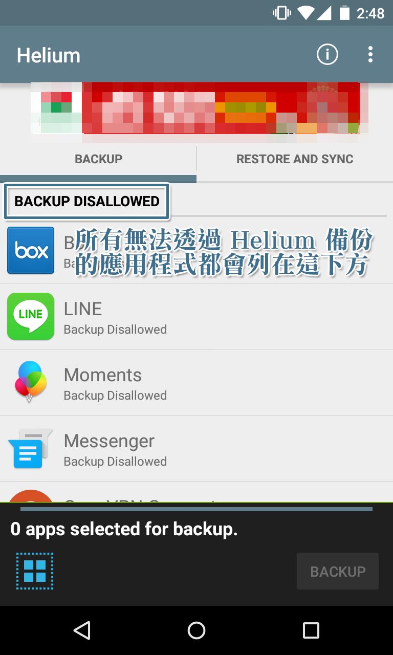 Helium 會列出無法備份的應用程式