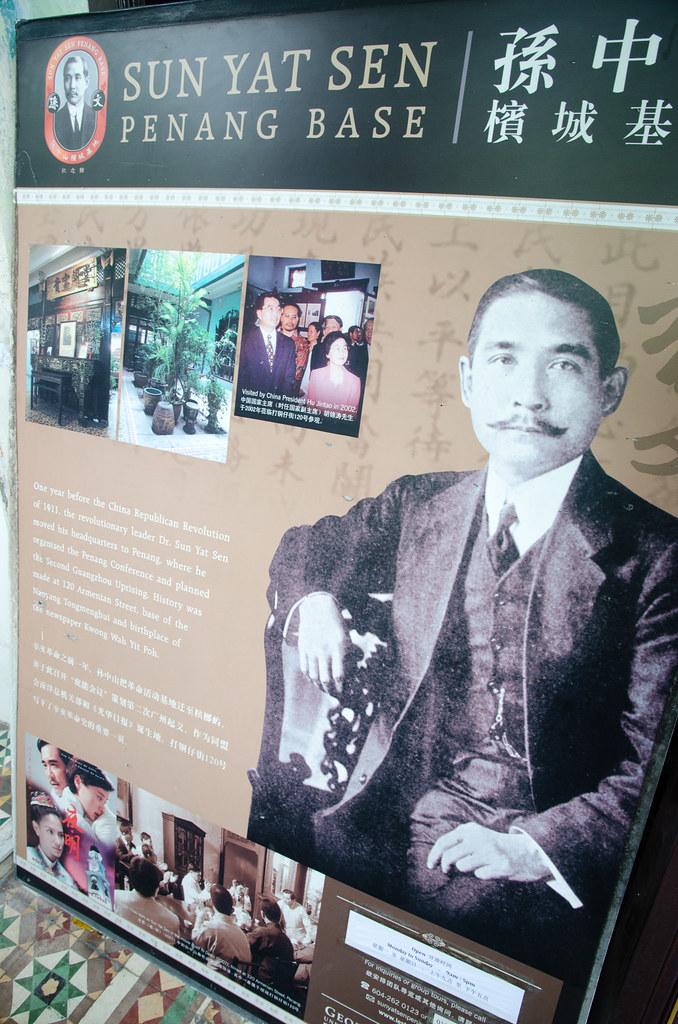 Sun Yat-sen Penang Base