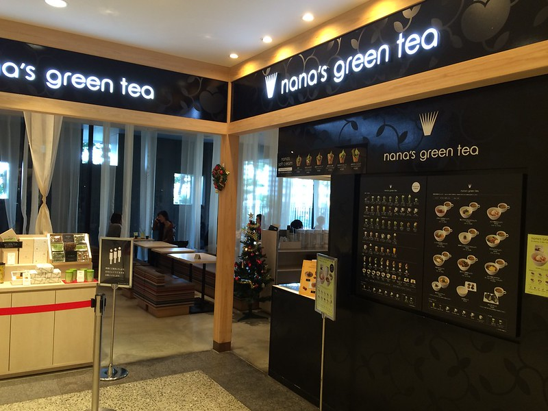 A restaurant around green tea!