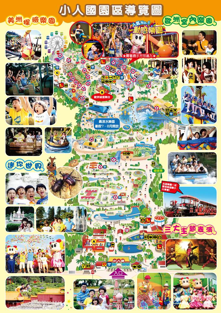 201509DM-秋季_校外教學_反