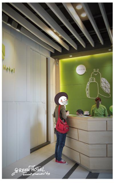 greenhotel-20