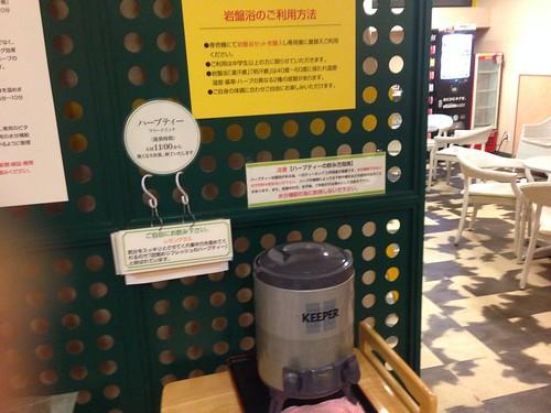 hokkaido-asahikawa-morinospa-kagura-free-water