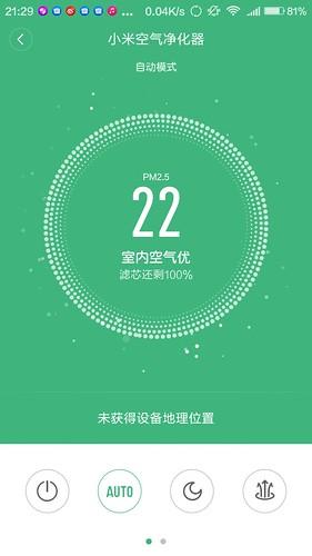 Screenshot_2015-11-17-21-29-34_com.xiaomi.smarthome.png