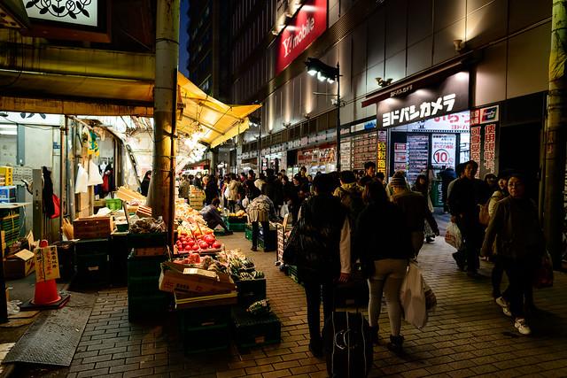 Yodobashi Street - Ueno