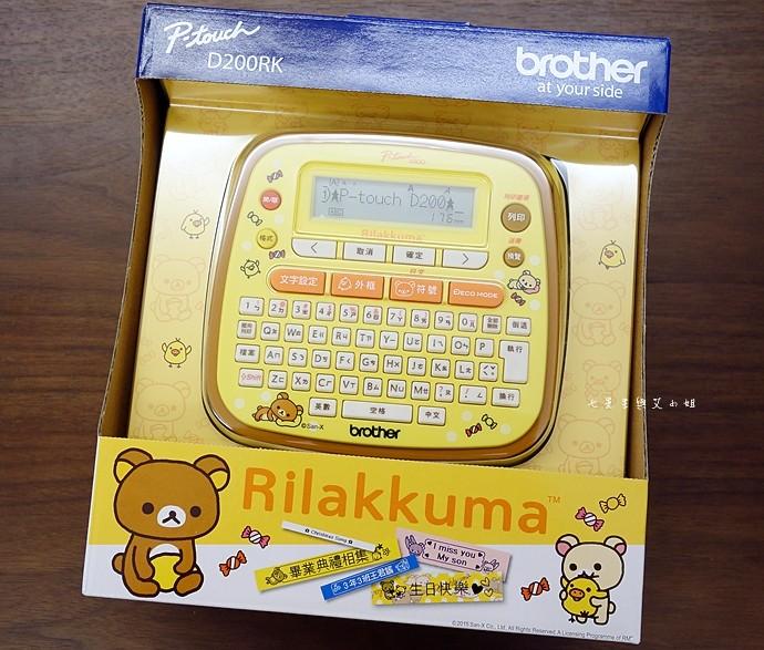 1 拉拉熊標籤機 Rilakkuma P-touch