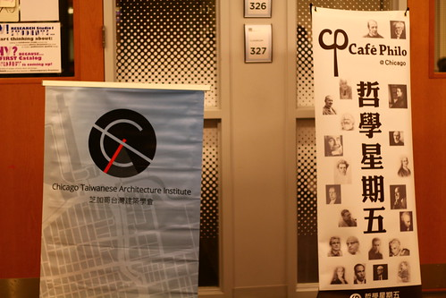 Ctai X Cafe Philo 11/20/2015