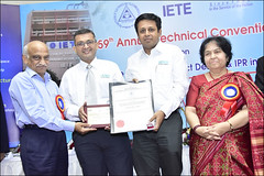 Matrix Bagged the IETE - Corporate Award for Performance Excellence in Computer and Tele- Communication Systems