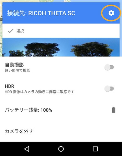 Screenshot_20161126-111311
