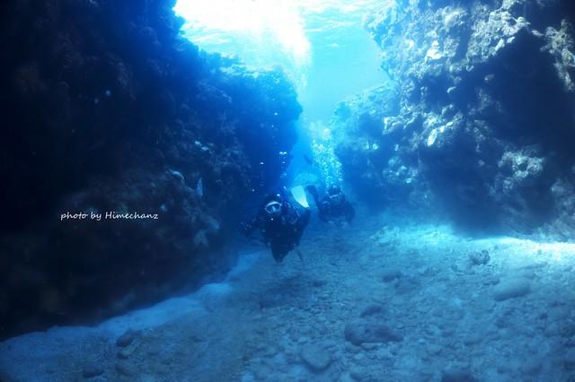 洞窟探検よ~♪