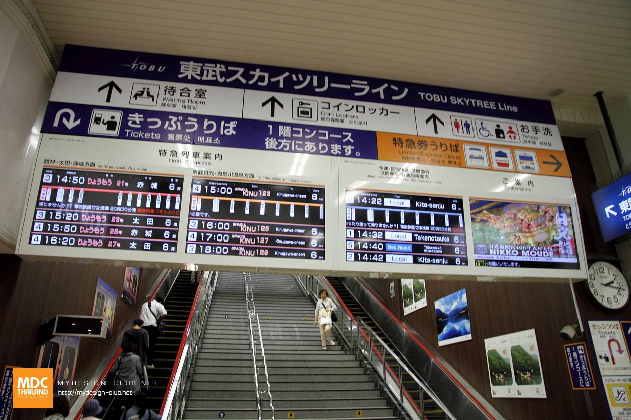 MDC-Japan2015-760