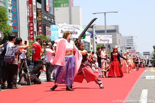Nishiki St Red Carpet 1