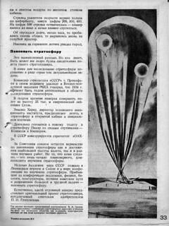 TM 1934-08-33